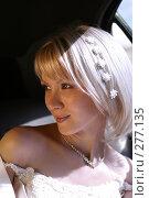 Купить «Красивая невеста», фото № 277135, снято 16 сентября 2006 г. (c) Морозова Татьяна / Фотобанк Лори