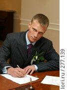 Купить «Договор», фото № 277139, снято 16 сентября 2006 г. (c) Морозова Татьяна / Фотобанк Лори