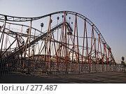 Купить «Американские горки в парке Горького», фото № 277487, снято 4 мая 2008 г. (c) Андрей Ерофеев / Фотобанк Лори