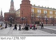 Купить «Экскурсия на Манежной площади», фото № 278107, снято 24 марта 2008 г. (c) Андрей Ерофеев / Фотобанк Лори
