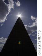 Купить «Пирамида Александра Голода на Новорижском шоссе», фото № 278115, снято 26 апреля 2008 г. (c) Андрей Ерофеев / Фотобанк Лори