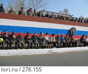 Купить «Город Краснокаменск, день Победы», фото № 278155, снято 9 мая 2008 г. (c) Геннадий Соловьев / Фотобанк Лори