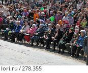 Купить «День победы г.Краснокаменск 2008г.», фото № 278355, снято 9 мая 2008 г. (c) Геннадий Соловьев / Фотобанк Лори