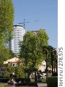 Купить «Сквер в центре Сочи», фото № 278575, снято 8 мая 2008 г. (c) Игорь Р / Фотобанк Лори