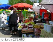 Купить «Ярмарка выходного дня, улица Сахалинская, район Гольяново, Москва», эксклюзивное фото № 278683, снято 1 мая 2008 г. (c) lana1501 / Фотобанк Лори