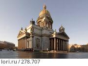 Купить «Исаакиевский собор. Санкт-Петербург», эксклюзивное фото № 278707, снято 17 мая 2007 г. (c) Александр Алексеев / Фотобанк Лори