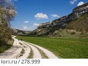 Купить «В долине около Эски-Кермена», фото № 278999, снято 3 мая 2007 г. (c) Андрей Пашкевич / Фотобанк Лори