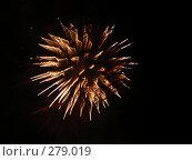 Купить «Фейерверк», фото № 279019, снято 9 мая 2008 г. (c) Наталья Ярошенко / Фотобанк Лори
