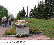 Купить «Аллея фронтовых подруг», фото № 279031, снято 9 мая 2008 г. (c) Владислав Семенов / Фотобанк Лори