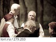 Купить «Ветераны в парке. День Победы», фото № 279203, снято 9 мая 2008 г. (c) Светлана Кучинская / Фотобанк Лори