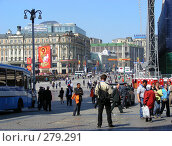 Купить «Москва», эксклюзивное фото № 279291, снято 5 мая 2008 г. (c) lana1501 / Фотобанк Лори