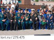 Купить «День Победы в Новороссийске - 2008 год», фото № 279475, снято 9 мая 2008 г. (c) Федор Королевский / Фотобанк Лори