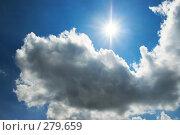 Купить «Синее небо», фото № 279659, снято 2 сентября 2007 г. (c) Юрий Брыкайло / Фотобанк Лори
