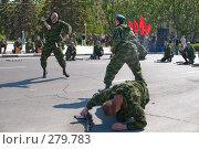 Купить «Во время военного парада в Новороссийске», фото № 279783, снято 9 мая 2008 г. (c) Федор Королевский / Фотобанк Лори