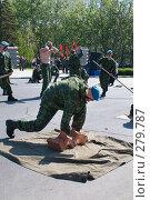 Купить «Во время военного парада в Новороссийске», фото № 279787, снято 9 мая 2008 г. (c) Федор Королевский / Фотобанк Лори