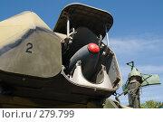 Купить «Выставка военной техники в День Победы на площади Свободы в Новороссийске», фото № 279799, снято 9 мая 2008 г. (c) Федор Королевский / Фотобанк Лори