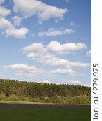 Купить «Весенние облака», фото № 279975, снято 27 апреля 2008 г. (c) Вячеслав Потапов / Фотобанк Лори