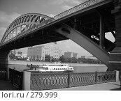 Купить «Мост», фото № 279999, снято 11 мая 2008 г. (c) Анна Финютина / Фотобанк Лори