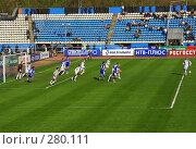 Купить «Футбольный матч», фото № 280111, снято 27 марта 2019 г. (c) ElenArt / Фотобанк Лори