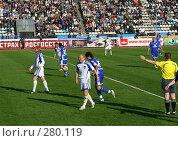 Купить «Футбольный матч», фото № 280119, снято 27 марта 2019 г. (c) ElenArt / Фотобанк Лори