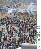 Купить «Народные гулянья. Город Краснокаменск. 9 мая 2008 год», фото № 280135, снято 9 мая 2008 г. (c) Геннадий Соловьев / Фотобанк Лори