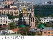 Купить «Церковь в центре Москвы», фото № 280199, снято 8 мая 2008 г. (c) Антон Белицкий / Фотобанк Лори