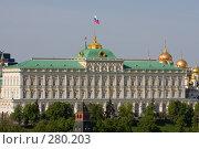 Купить «Большой Кремлёвский дворец», фото № 280203, снято 8 мая 2008 г. (c) Антон Белицкий / Фотобанк Лори