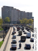 Купить «Третье транспортное кольцо», фото № 280259, снято 23 апреля 2008 г. (c) Алексеенков Евгений / Фотобанк Лори