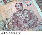 Купить «Фрагмент купюры королевства Тайланд», фото № 280319, снято 14 апреля 2008 г. (c) Примак Полина / Фотобанк Лори