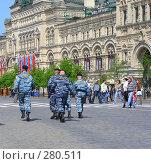 Купить «Бойцы ОМОНа  идут по Красной площади», эксклюзивное фото № 280511, снято 5 мая 2008 г. (c) lana1501 / Фотобанк Лори