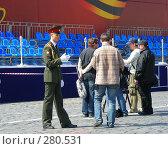 Купить «Красная площадь.Люди.», эксклюзивное фото № 280531, снято 5 мая 2008 г. (c) lana1501 / Фотобанк Лори