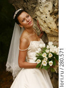 Купить «Невеста», фото № 280571, снято 30 сентября 2006 г. (c) Морозова Татьяна / Фотобанк Лори