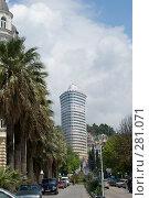 Купить «Высотный дом в Сочи», фото № 281071, снято 11 мая 2008 г. (c) Игорь Р / Фотобанк Лори