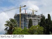 Купить «Строительство домов в Сочи», фото № 281079, снято 11 мая 2008 г. (c) Игорь Р / Фотобанк Лори