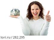 Купить «Девушка с моделью дома в руке», фото № 282295, снято 17 февраля 2008 г. (c) Анатолий Типляшин / Фотобанк Лори