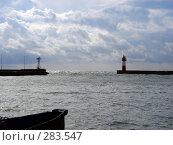 Купить «Ворота морской порт Сочи», фото № 283547, снято 6 ноября 2006 г. (c) Шарабарин Антон / Фотобанк Лори