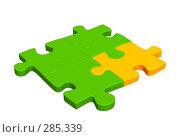 Купить «Разноцветные кусочки пазла», иллюстрация № 285339 (c) Лукиянова Наталья / Фотобанк Лори