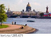 Купить «День города. Санкт-Петербург», эксклюзивное фото № 285671, снято 25 мая 2006 г. (c) Александр Алексеев / Фотобанк Лори