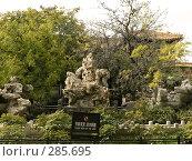 Купить «Каменный парк в Китае. Пекин», фото № 285695, снято 23 октября 2018 г. (c) Вера Тропынина / Фотобанк Лори