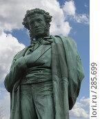 Памятник Александру Сергеевичу Пушкину в Москве, эксклюзивное фото № 285699, снято 10 мая 2008 г. (c) Виктор Тараканов / Фотобанк Лори