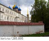 Купить «Рязань. Виды Кремля.», фото № 285895, снято 6 мая 2008 г. (c) УНА / Фотобанк Лори