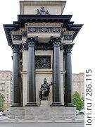 Купить «Памятник в честь победы в 1812 году», фото № 286115, снято 18 июня 2019 г. (c) Parmenov Pavel / Фотобанк Лори