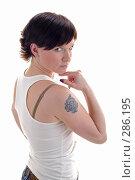 Купить «Девушка с татуировкой на плече», фото № 286195, снято 12 мая 2008 г. (c) Михаил Малышев / Фотобанк Лори