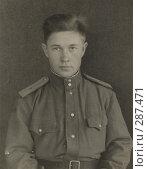 Купить «Молодой солдат. 1945 год», фото № 287471, снято 10 декабря 2019 г. (c) Лукиянова Наталья / Фотобанк Лори