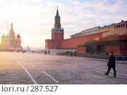 Купить «Москва. Красная площадь утром», эксклюзивное фото № 287527, снято 11 февраля 2008 г. (c) Александр Алексеев / Фотобанк Лори