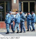Купить «Милиционеры стоят на улице», эксклюзивное фото № 287907, снято 8 мая 2008 г. (c) lana1501 / Фотобанк Лори