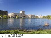 Купить «МГТУ им. Баумана», фото № 288207, снято 23 апреля 2008 г. (c) Алексеенков Евгений / Фотобанк Лори