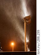 Купить «Вьюга», фото № 288299, снято 1 ноября 2006 г. (c) Александр Ерёмин / Фотобанк Лори
