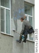 Купить «Покраска здания», фото № 289535, снято 21 сентября 2018 г. (c) Малышева Мария / Фотобанк Лори