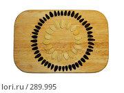Купить «Символ солнца», фото № 289995, снято 10 апреля 2008 г. (c) Юрий Гник / Фотобанк Лори